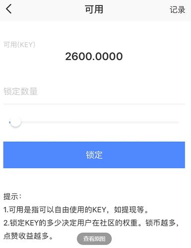 QQ截图20191230184752