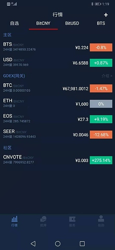 %E5%9B%BE%E7%89%87