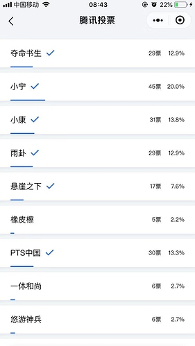 %E5%BE%AE%E4%BF%A1%E5%9B%BE%E7%89%87_20191114111628